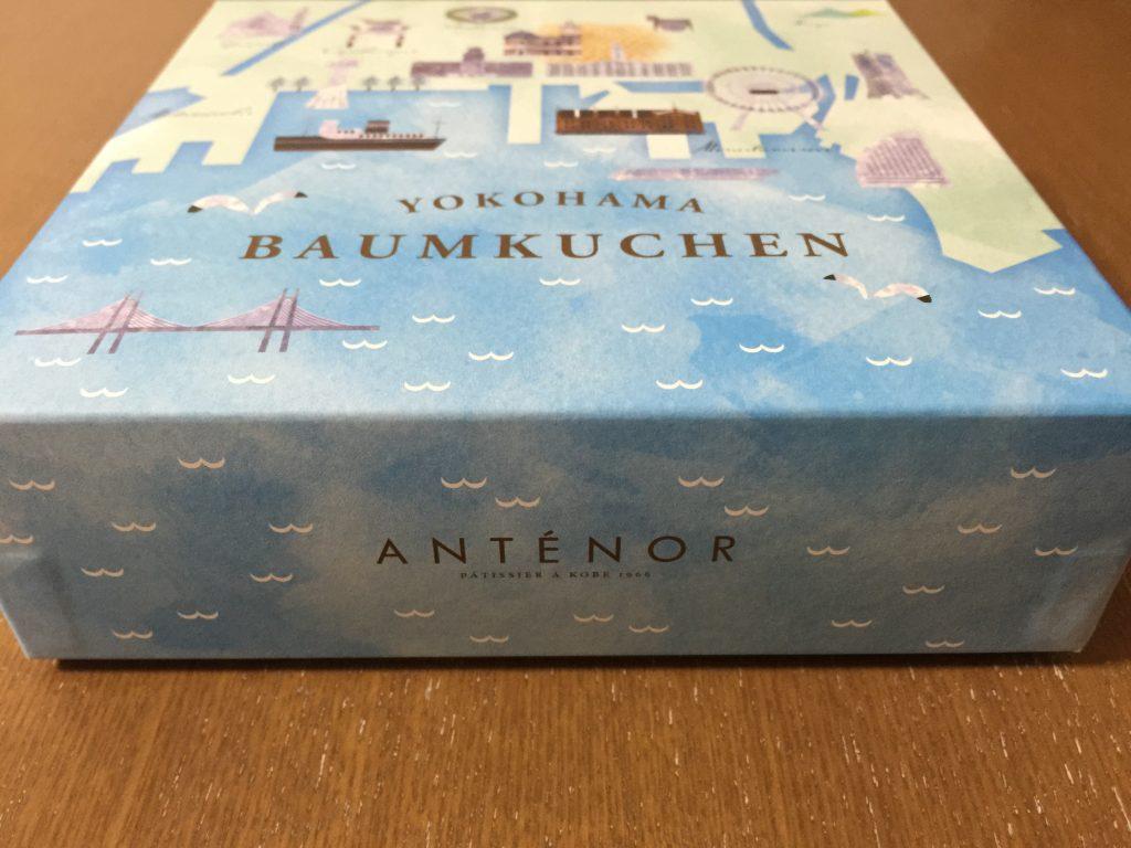 antenor-baumkuchen-2