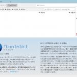 ezwebのメールを取り出して保存する方法