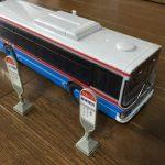 京急バスを忠実に再現したラジコン『つぎとまります!』(トイコー)