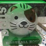 幼児向けの本格サッカーボール『football zoo』(スフィーダ)