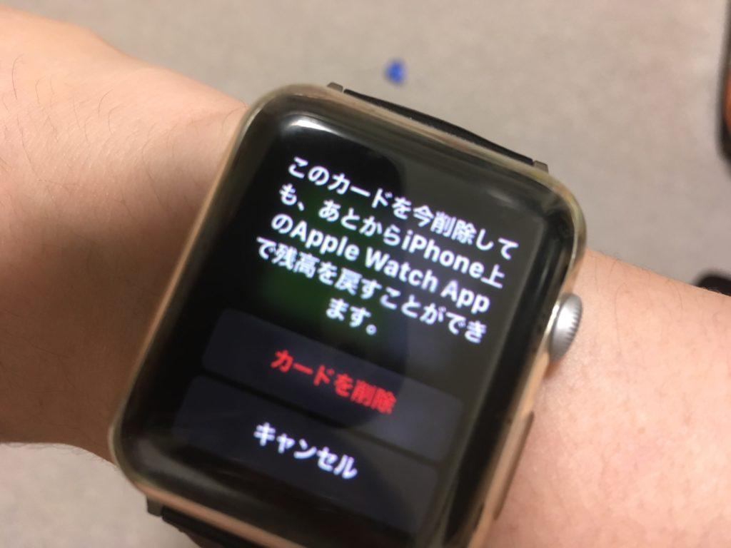 Watch ペア リング 解除 apple Apple Watchのアクティベーションロックを解除する方法|林檎時計のある生活