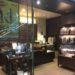 Shoe & Bag Repair Salon by MISTER MINITでビンテージスチールを取り付けてみた
